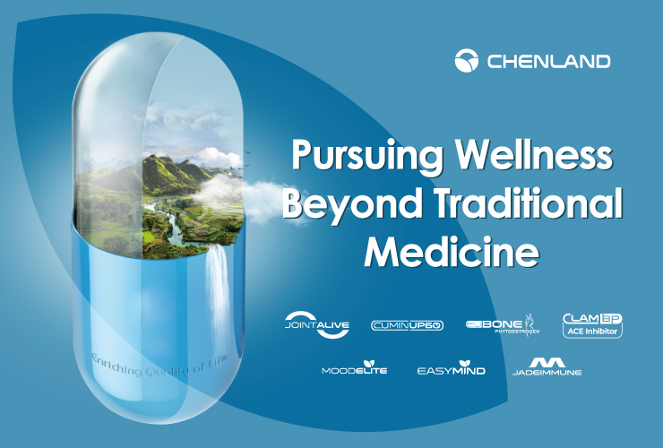 , Chenland Nutritionals — Pursuing Wellness Beyond Traditional Medicine, chenland, chenland