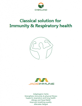 , Jadeimmune-Product Page, chenland, chenland